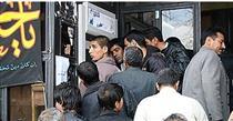 صف های طولانی زائران اربعین برای دریافت دینار دولتی / علت