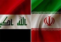 تفاهمنامه ایران و عراق بر سر اختلافات میادین مشترک نفت