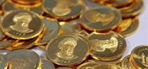 دردسر جدید برای خریداران سکههای پیشفروش شده