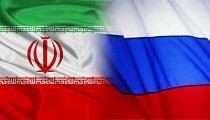 بیمه مرکزی و بیمه اتکایی روسیه تفاهمنامه همکاری امضا کردند