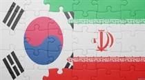 احتمال تمدید معافیت کره جنوبی فقط برای میعانات ایران / کاهش ۱۲ درصدی واردات