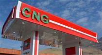 بنزین و سیانجی از خرداد گران می شوند/ سهمیه ۶۰ و ۱۸۰ لیتری بنزین
