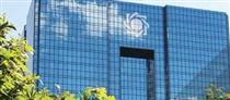 گزارش بانک مرکزی از افزایش ۲۷ و ۲۴ درصدی مانده سپردهها و تسهیلات