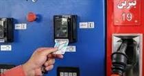 روش درست و بدون امکان کاهش سهمیه بنزین از کارت سوخت و تکذیب مجدد شایعه
