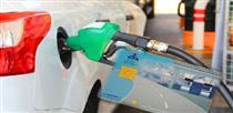افزایش قیمت و سهمیهبندی بنزین منتفی شد / اقدام سال آینده دولت
