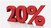 رشد ۲۰ درصدی سود