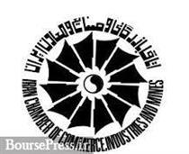 فهرست 28 نفره نخستین ائتلاف بورسی ها برای حضور در اتاق بازرگانی