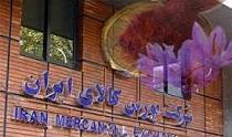 پیش بینی حضور خارجی ها در معاملات آتی زعفران
