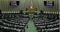مصوبات امروز مجلس برای لایحه تجارت و مربوط به یک صنعت بورسی