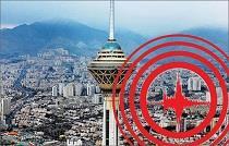 احتمال ۲ برابری زلزله ۷ ریشتری در شمال تهران و فرونشست غرب