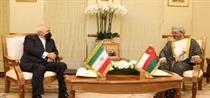 وزیر خارجه عمان با وزیر خارجه دیدار و رایزنی میکند