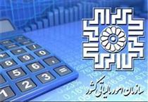 حذف مالیات بر ارزش افزوده حمل و نقل ریلی ابلاغ شد/ استرداد پرداختی ها