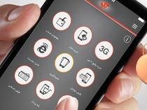 اپلیکیشن یک شرکت بورسی با ۸ میلیون دانلود یکهتاز پرداخت موبایلی شد
