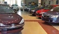 قیمت امروز 26 خودرو با کاهش دو میلیون تومانی محصول پر طرفدار