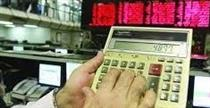 ریسک بورس بیشتر نشده / سهام نفروشید و پول در ابزارهای بادرآمد ثابت نگه ندارید