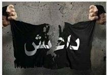 ادعای داعش درباره اسیرکردن یک ایرانی