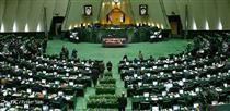 گزارشی جالب از کل حقوق نماینده مجلس : بدون هزینه ۳۰۰ تا ۴۰۰ میلیون