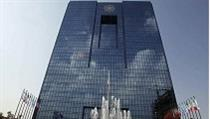 سه تکلیف بانک مرکزی برای مجمع سالانه دومین بانک بزرگ بورسی