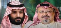 آمریکا ۱۶ تبعه عربستانی را به دلیل قتل خاشقجی تحریم کرد