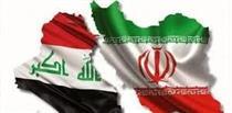آمریکا معافیت ۴۵ روزه عراق از واردات انرژی ایران را تمدید کرد