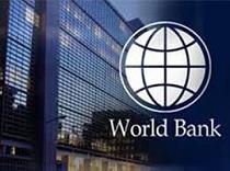 پیشبینی جدید بانک جهانی از درصد رشد اقتصاد ایران و نرخ تورم
