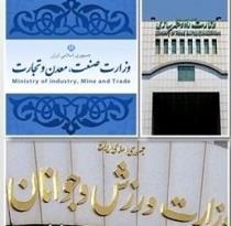 دولت از تفکیک وزارتخانه ها منصرف نشده