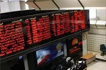 رشد همه جانبه بازار سرمایه در دولت یازدهم