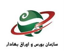 مواضع سازمان بورس درباره زیرمجموعه مهم سایپا / زمان بازگشایی نماد