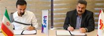 همکاری جدید به پرداخت ملت با شرکت تارا + توضیحات مدیران عامل