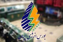 علل تعویق عرضه نفت خام در بورس و استقبال خریداران خارجی