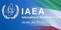 واکنش آژانس بین المللی انرژی به آغاز گام کاهش تعهدات برجامی ایران