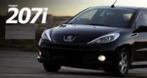 ایران خودرو زمان پیش فروش محصول پرتقاضا را اعلام کرد