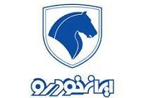 ایران خودرو شرایط فروش اعتباری ۳ مدل را اعلام کرد