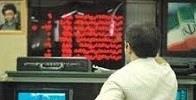 قیمت و شرایط عرضه بلوکی بیمه البرز و دو پالایشگاه شیراز و لاوان اعلام شد