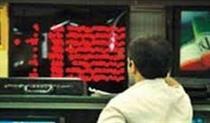 پیش بینی وضعیت سهام چند صنعت در هفته جاری