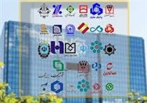 نرخ سودبانکی ۱۸.۶ درصدی و سهم بانک های خصوصی و دولتی درسال ۹۵
