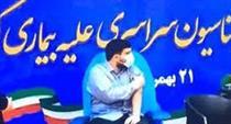 نخستین تزریق واکسن روسی در ایران انجام شد / آمادگی و تعجب روحانی !