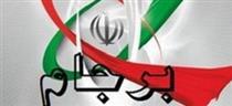 ایران پروتکل الحاقی را داوطلبانه اجرا می کند و به میانجی نیاز ندارد