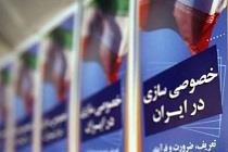 واگذاری پرحاشیه کشت و صنعت مغان تعلیق شد