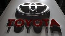 ارزش پایه خودروهای تویوتا اعلام شد