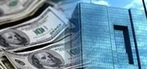 نتایج اولین جلسه بازار متشکل ارزی اعلام شد/ معرفی مدیرعامل و نحوه فعالیت