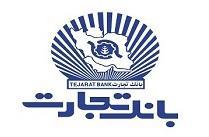 بانک بورسی درباره پرونده تخلف در کرمان توضیح داد