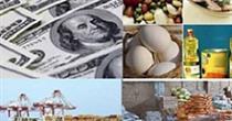 صادرات کالاهای تولیدی با ارز ۴۲۰۰ تومانی رسمی و غیر رسمی ممنوع است
