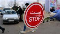 ممنوعیت ورود و خروج از ۵ استان تا ظهر امروز تمدید شد