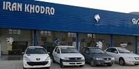 ظرفیت ۱۲ محصول ایران خودرو برای فروش ۴۵ هزار دستگاه اعلام شد+ جدول