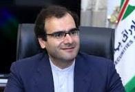 عضویت جدید و جهانی نهاد ناظر بازار سرمایه ایران در IPRA