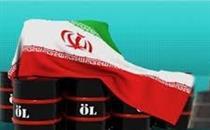 پیش بینی ۳ شرکت بزرگ از اثر تحریم ایران با نفت ۱۵۰ دلاری