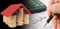 نرخ مالیات بر خانههای خالی ۱۰ برابر میشود