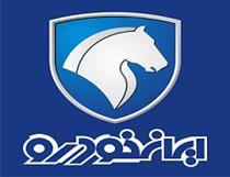 ایران خودرو فروش بلوک ۳۳ درصد بانک پارسیان را دوباره کلید زد+سابقه فروش