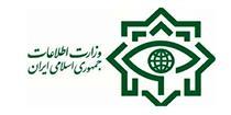 کشف زمینخواری ۵ هزار میلیارد تومانی در تهران توسط وزارت اطلاعات